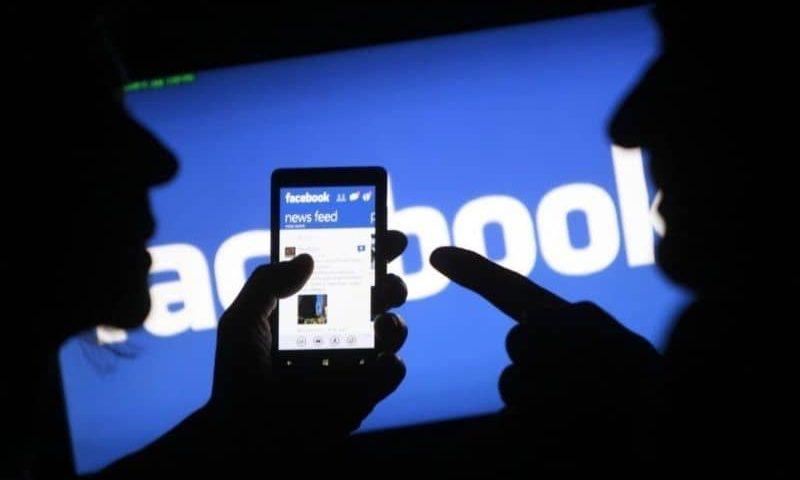 Cómo reportar perfil de facebook